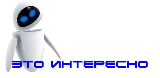 http://www.divsugmk.ru/userfiles/Image1/file_62cf2e2.jpg